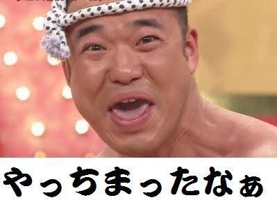 竹内涼真が「陸王」の舞台挨拶で熱愛報道に言及「お友達です」