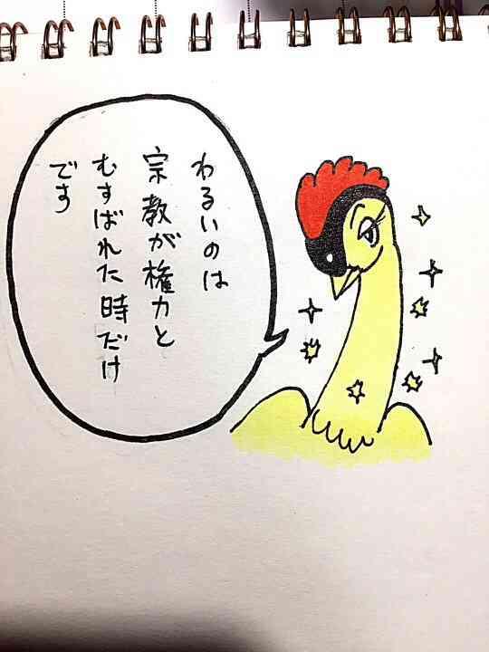 久本雅美が絶賛! 村上佳菜子 日テレ「メレンゲの気持ち」MCに大抜てき