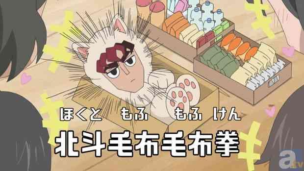 最近、ハマってるアニメ