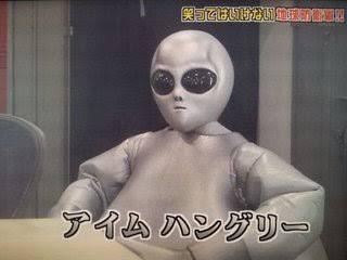 宇宙人のフリして話そう