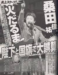 RADWIMPS野田洋次郎、衆院選についての考えを明かす「『選挙の時だけ良い事言う感』がより強い」