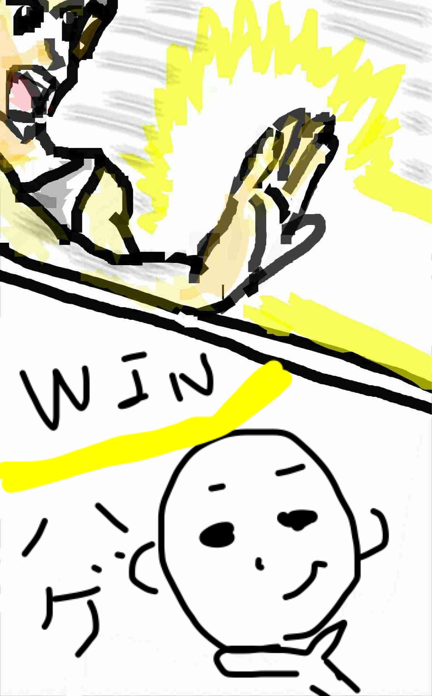 〔お絵描き〕もう1コマ描いてください