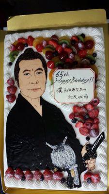 いろんな芸能人の誕生日が見たい!