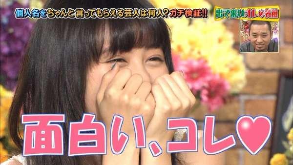 「鼻の下に指をあてる」「口呼吸に切り替える」女性のこんなしぐさは、臭ってますよの意思表示?