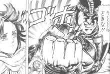 「北斗の拳」が好きな方!