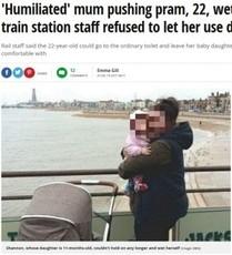 ベビーカー使用の母親、障がい者用トイレに入れず失禁 屈辱で怒り露わに(英)