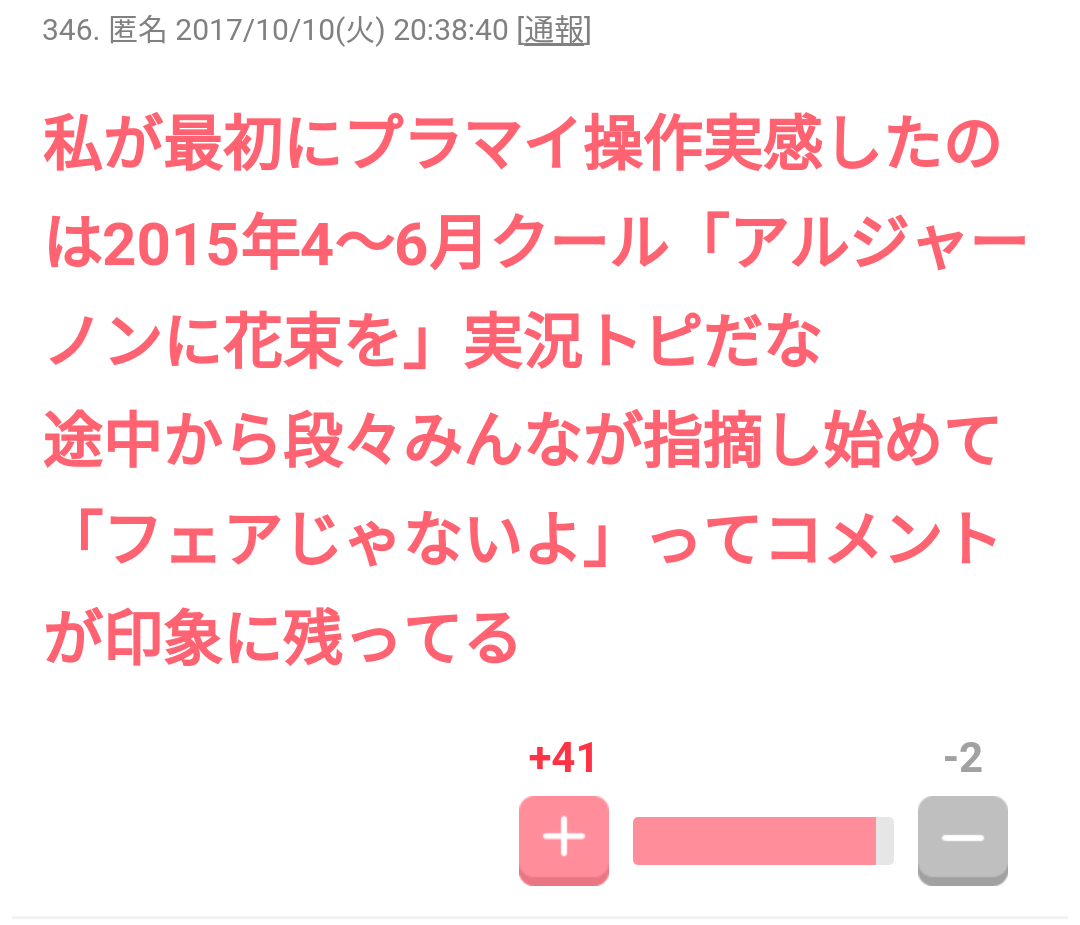 山下智久が元SMAPマネジャーの助力を求めて移籍か