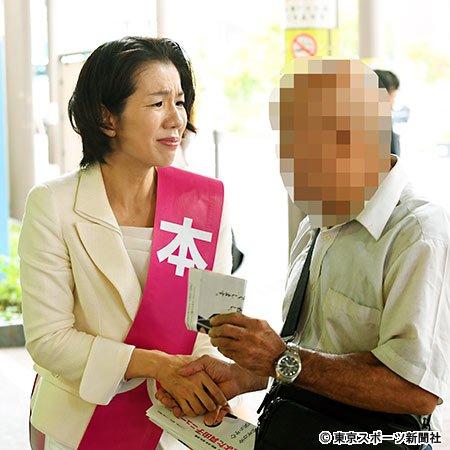 豊田真由子氏「志を断ち切りがたい」 出馬を正式表明「もう一回頑張れと励ましの声いただいた」