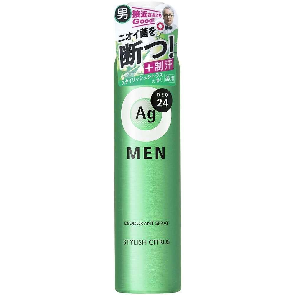 男の人の体臭について