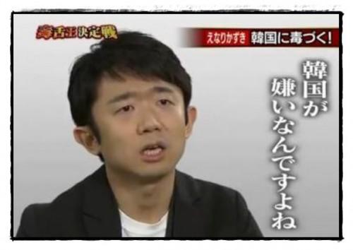 篠原涼子、韓国映画『サニー』日本版に主演