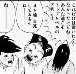 """おぎやはぎ小木博明、Mr.マリックの娘・LUNAは""""ブス""""だと断言"""