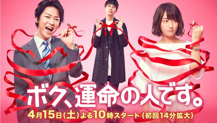 キュンキュンするドラマ・映画