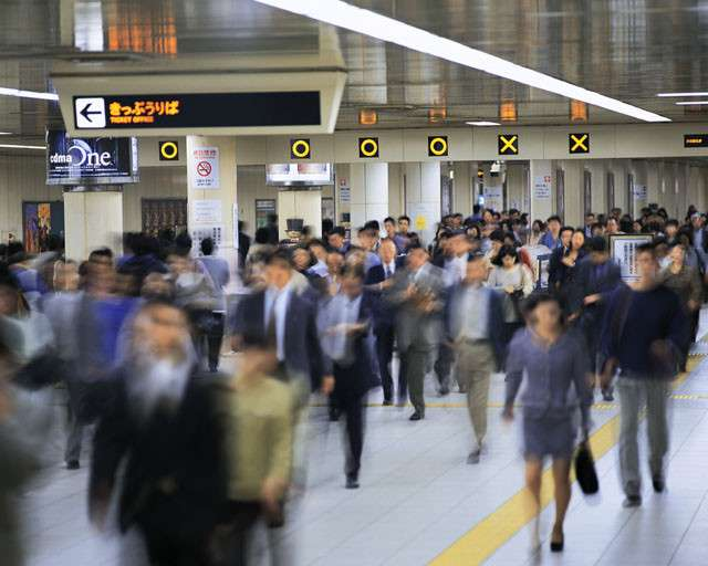 通勤時間の理想と現実