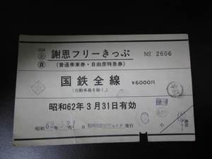 日本の未来に危惧 / ドーナツ2個を無料でもらうため1時間並ぶ人の多さに愕然(80代男性)