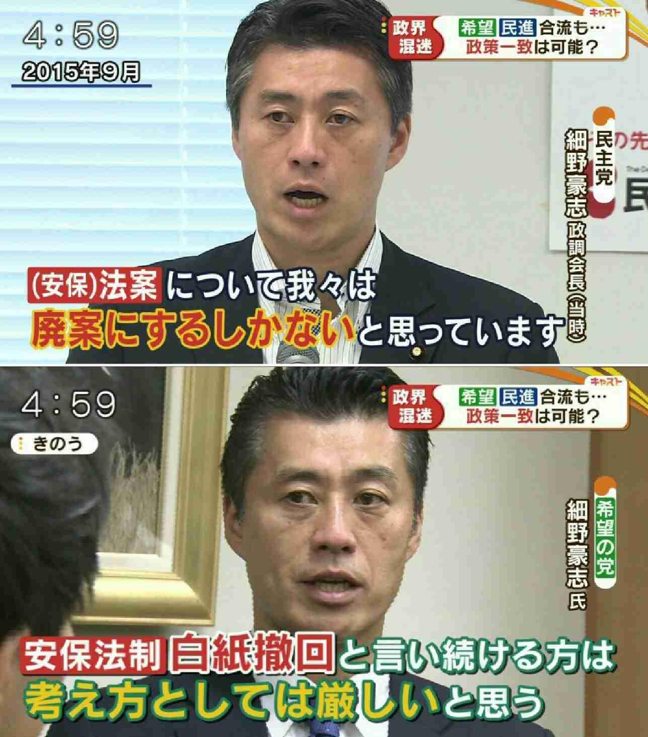 舛添要一氏が断言 小池百合子氏は必ず出馬する「出なければ政治家生命終わり」
