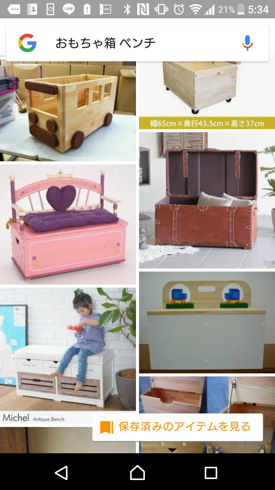 子供がおもちゃを大事に扱えるようにするには