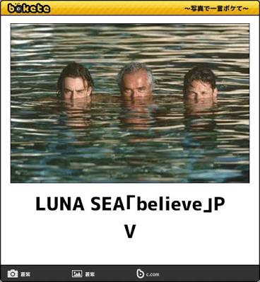 LUNA SEA好きな人!