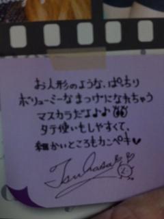 辻希美、実母経営のハンバーガー店ポスターを手作りするもなぜか大炎上