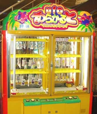 クレーンゲームの☆初☆戦利品