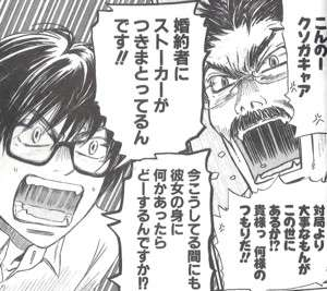 漫画「3月のライオン」を語ろう!!!