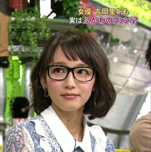 吉岡里帆ちゃんが好きな人!
