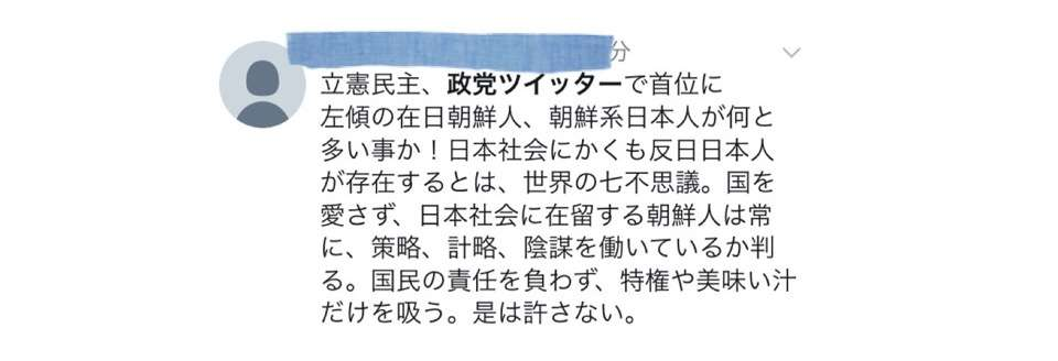 香取慎吾&草彅剛、恋愛話解禁!「ベッドでちょっとでも動くと寝られないから、ソファーに行ってもらった」