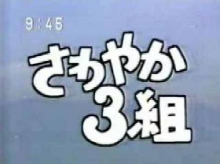 90年代生まれ集まれ~~!!