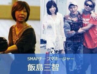 元SMAP3人の手つなぎ写真ツイッター公開で反響