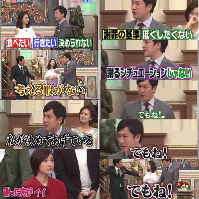 辻岡義堂アナ、妻から「典型的モラハラ」暴露される
