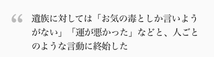【実況・感想】実録!マサカの衝撃事件~名古屋闇サイト殺人事件から10年