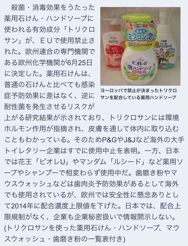 日本企業の商品のオススメPart5