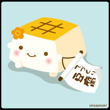 メンタル豆腐系トピ
