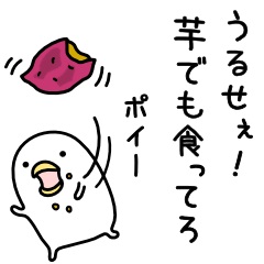 顔文字、AA使って楽しく話そーー\( •﹏• )/