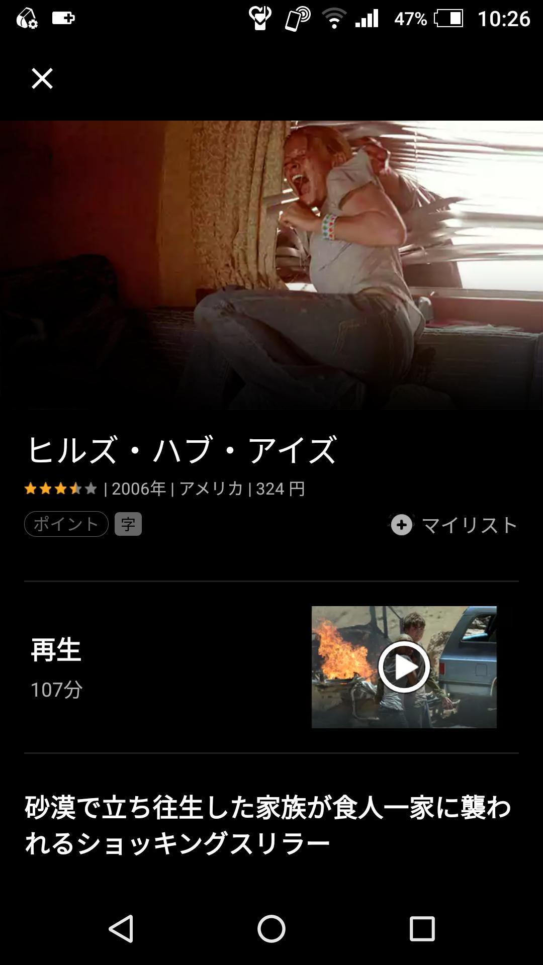 【洋画】スプラッター/スラッシャー映画ファンの方!