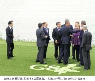 トランプ米大統領、天皇陛下と会見へ 政府が正式発表