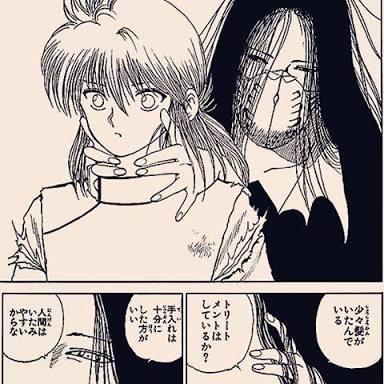 長髪のキャラ