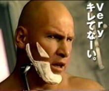顔剃りしてますか?