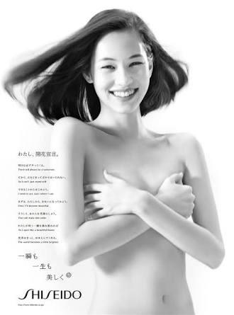 「週刊プレイボーイ」の水原希子
