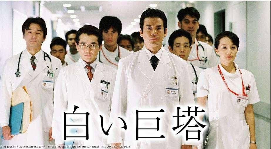 V6・岡田准一主演、テレ朝の『白い巨塔』プランが難航! 原作・山崎豊子の「理想と違う」?