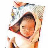 福原愛 第1子女児出産!母子ともに健康 台湾メディアが報道