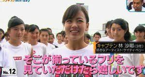 荻野目ちゃんバブル再来 高校ダンス部動画で話題「ダンシング・ヒーロー」2位