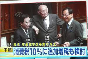 【実況・感想】衆院選2017 開票速報