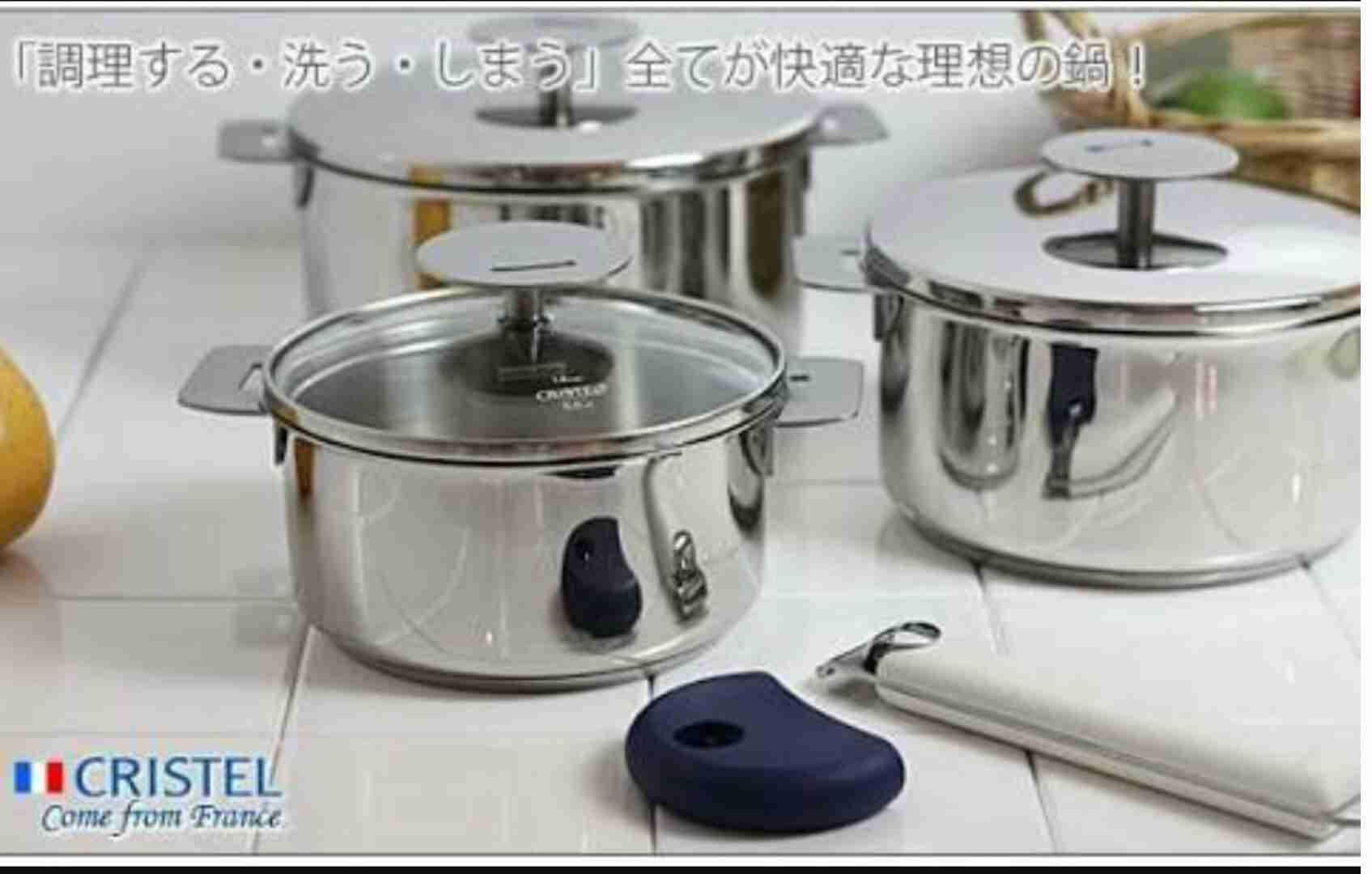 ステンレス鍋のおすすめ