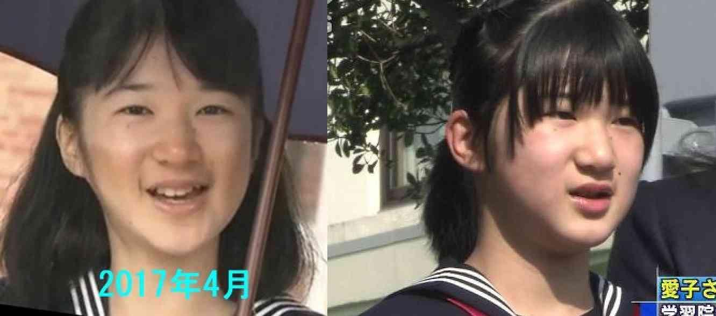 愛子さま 高校初の運動会「ドリブル競争」で悔し涙