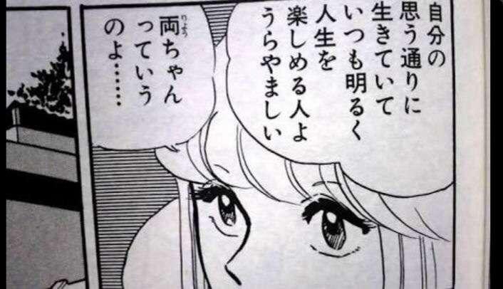 """マギーが女優デビュー、""""健気な村娘""""役で"""