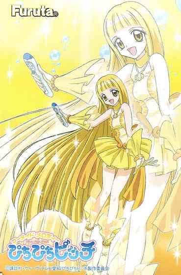 好きな金髪キャラ