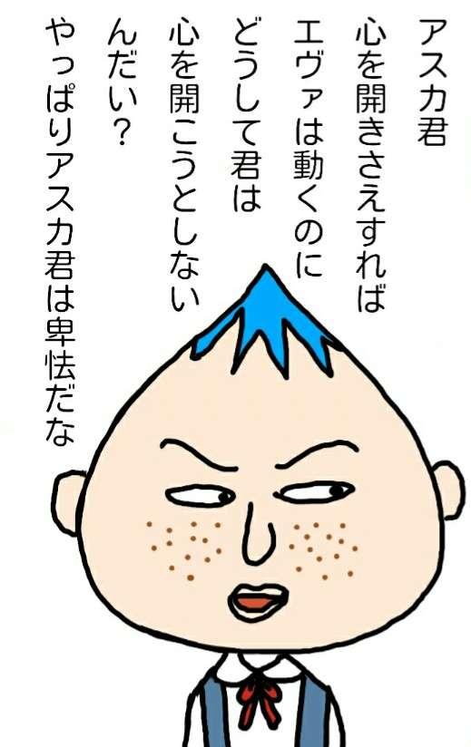 【お絵描き】リクエストpart3
