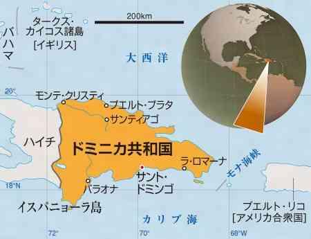 【実況・感想】サッカー・キリンチャレンジカップ2017「日本×ハイチ」