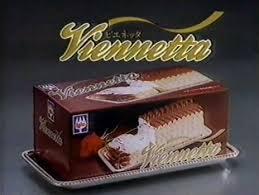 美味しそうなパッケージを見たい!
