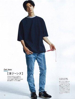 Hey! Say! JUMP・中島裕翔、ベストジーニスト賞初V 菜々緒は2年連続受賞